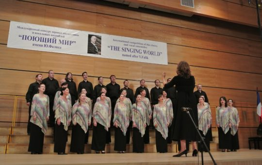 Spevácky zbor Lúčnice získal v Petrohrade dve zlaté medaily