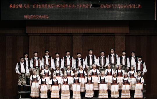 Spevácky zbor Lúčnice absolvoval úspešnú premiéru v Číne