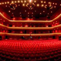 Teatro Nacional Ruben Dario Managua, Nicaragua (Lúčnica 30.10.2016)