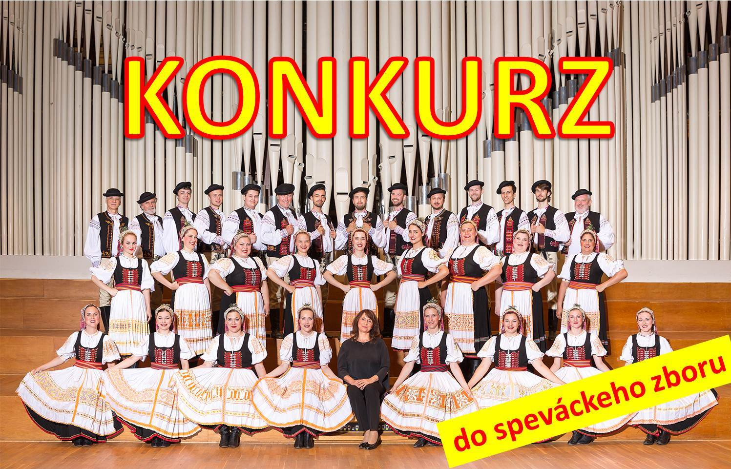 konkurz 2017 - photo (c) Vladimir Yurkovic